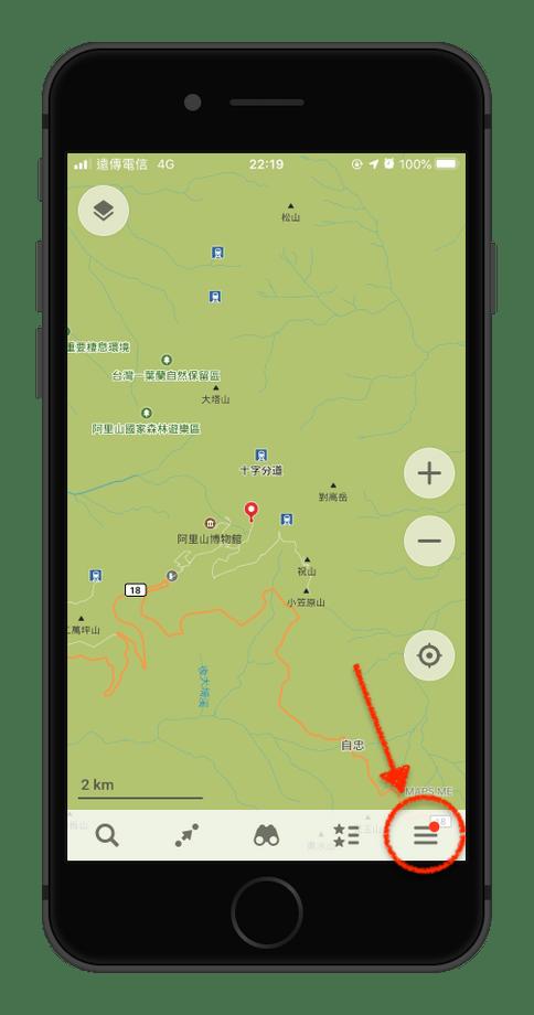 mapme登山地圖