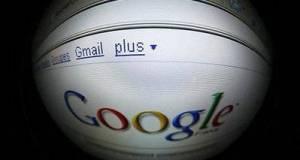 Apa Yang Google Mau