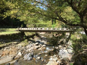 Miyamasou countryside