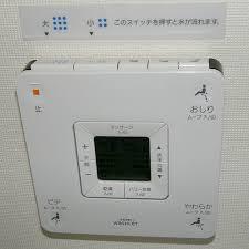 flusher 3
