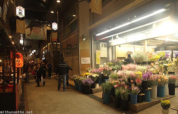 flower-shop-nishiki-market-kyoto