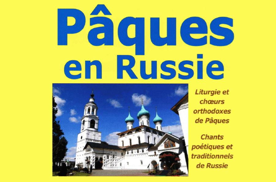 Concert « Pâques en Russie » le mardi 3 avril à 20h30 Saint-Genès-les-Carmes