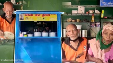 Viral Baba Ka Dhaba : The Power Of Social Media