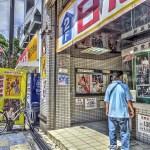 【HDR写真】真夏の午後、新世界東映前で緋牡丹お竜のポスターにシビれてしまった。