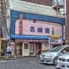 【HDR写真】大阪・神戸・北九州を歩いていて気になった映画館をHDR写真で紹介します。
