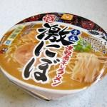 【カップ麺】青森津軽煮干しラーメン「激にぼ」。二日酔いの体に染み込む優しい煮干しスープ。