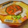 【カップ麺】普通に美味しい味噌ラーメン。「日清ラ王 香熟コク味噌」。