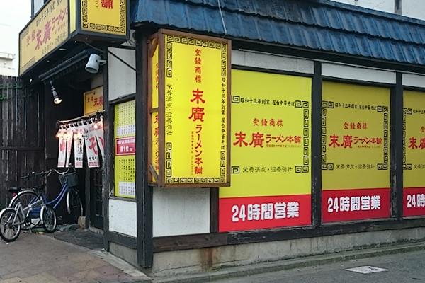 suehiro2-2