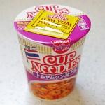 【カップ麺】クセになる辛さと酸味!日清食品「カップヌードル トムヤムクンヌードル」。
