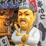【HDR写真】大阪・新世界のオブジェたち×単焦点レンズ×5枚撮影×HDR×ナチュラル仕上げ
