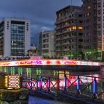 【HDR写真】徳島・新町川の夜景×単焦点レンズ×5枚撮影×HDR×ナチュラル仕上げ(その2)
