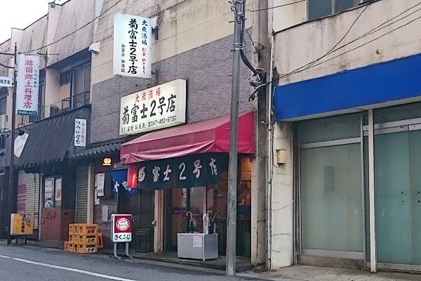 kikufuji22