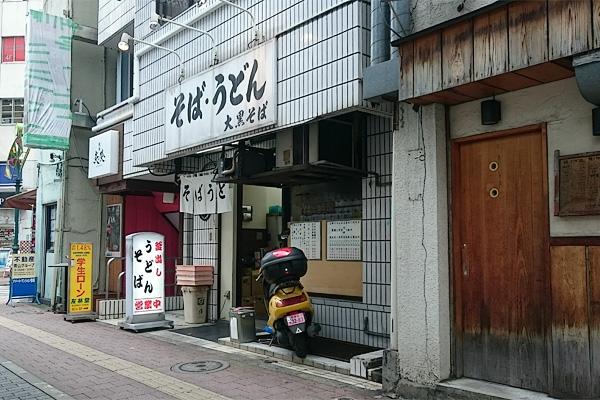 daikoku5