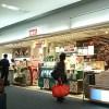【立ち食いそば】羽田空港第一ターミナル「ブルースカイ 9番ゲートショップ (BLUE SKY)」飛行機を眺めながら食べられるけど味は…。