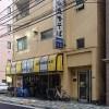 【立ち食いそば】入谷「山田製麺所本店」製麺所直営の立喰そば店。そばは柔らか目のゆで麺!