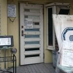 【メシ屋紹介】中板橋「めんや宮田」毎週通っても飽きない!板橋区屈指の名店。