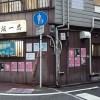 【居酒屋紹介】福岡「大衆酒蔵 酒一番」創業昭和38年!繁華街・中洲で50年以上親しまれる大衆酒場。