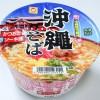 【カップ麺】マルちゃん「カップ 沖縄そば」沖縄限定販売!かつおとソーキ味のスープの沖縄そば。