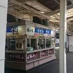 【立ち食いそば】高崎「たかべん 2~4番ホーム店 」昔ながらの駅ホーム上の立ち食いそば店。