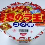 【カップ麺】日清「夏のラ王 コク辛」90年代の夏限定商品を復刻発売!スープは見た目ほど辛くなくまろやか。