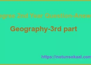 degree 2nd year question-answer 2018-Geography 3rd part