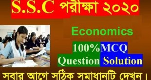 SSC Economics Question Solution 2020