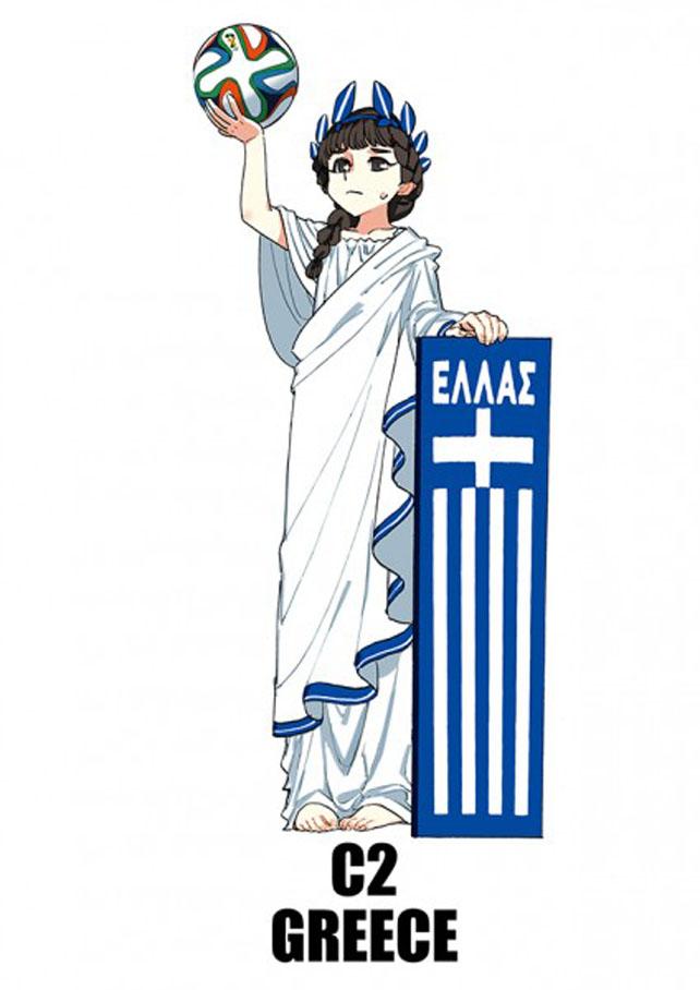 Grecia-mundial-futbol-424x600