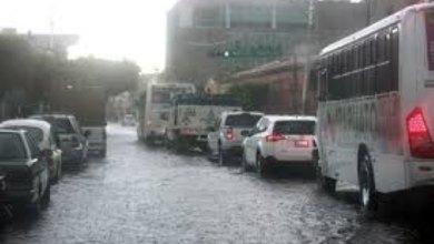 Photo of Se mantiene el potencial de lluvias durante las próximas horas en Guanajuato