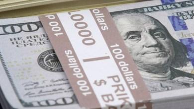 Photo of México solicita préstamo al Banco Mundial por mil millones de dólares