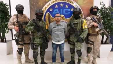 Photo of Cae «El Marro» en operativo; liberan a empresaria secuestrada