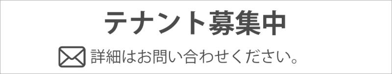 https://i1.wp.com/nouren.com/cms/wp-content/uploads/2019/01/名称未設定-2.png?w=800