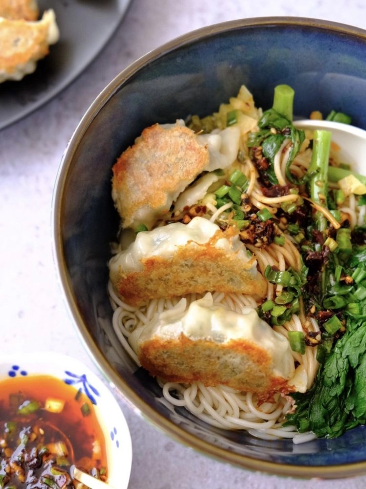 Chinese chive and pork dumplings