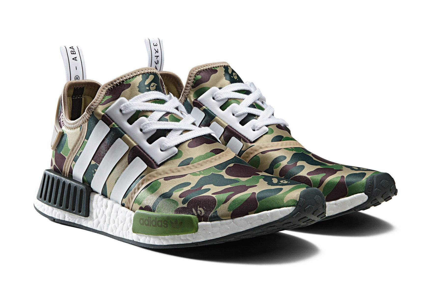 Official Store List for BAPE x Adidas Originals Release