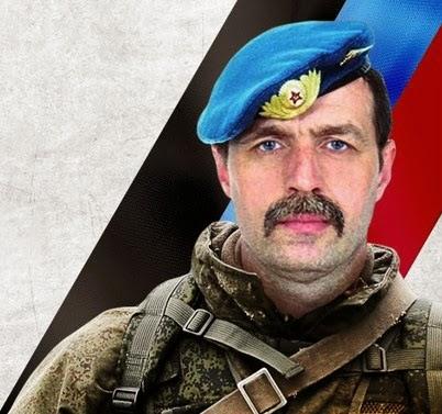"""Igor Bezler, alias """"Le Démon"""". Photo officielle, République Populaire de Donetsk."""
