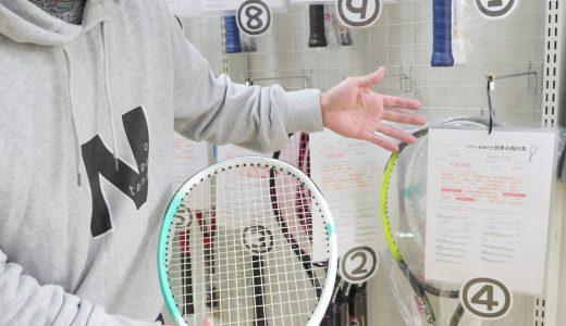 新品ラケット買ったら1年間ご来店のたびにオートテニスのメダルプレゼント!【新品ラケット事業スタート企画】