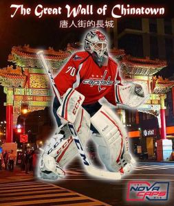 Holtby-Great-Wall.jpg