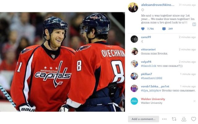 brooks-laich-alex-ovechkin-washington-capitals