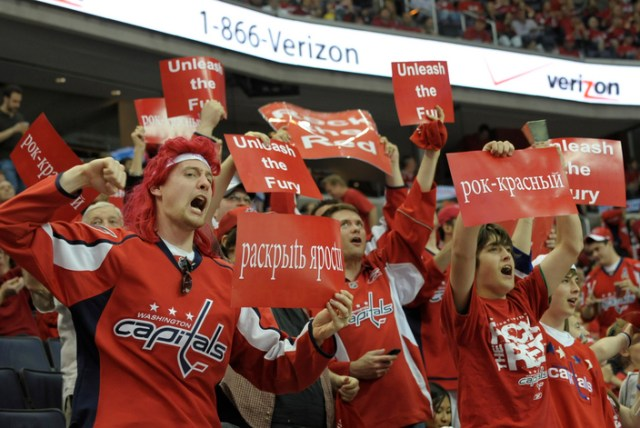 SLUG: sp_caps28 DATE: April, 28, 2009 CREDIT: Toni L. Sandys / TWP LOCATION: Washington, DC CAPTION: Capitals fans cheer on their team before game seven of the first round of the Stanley Cup playoffs at the Verizon Center on Tuesday, April 28, 2009. StaffPhoto imported to Merlin on Tue Apr 28 19:59:01 2009