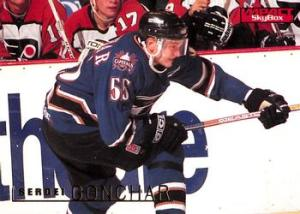 sergei-gonchar-washington-capitals-trading-card.jpgjpg