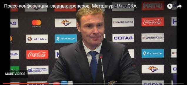 Viktor Kozlov Post Dec 25 2017 Game