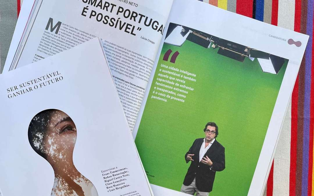 Fórum Portugal Digital quer pautar o ritmo da inovação