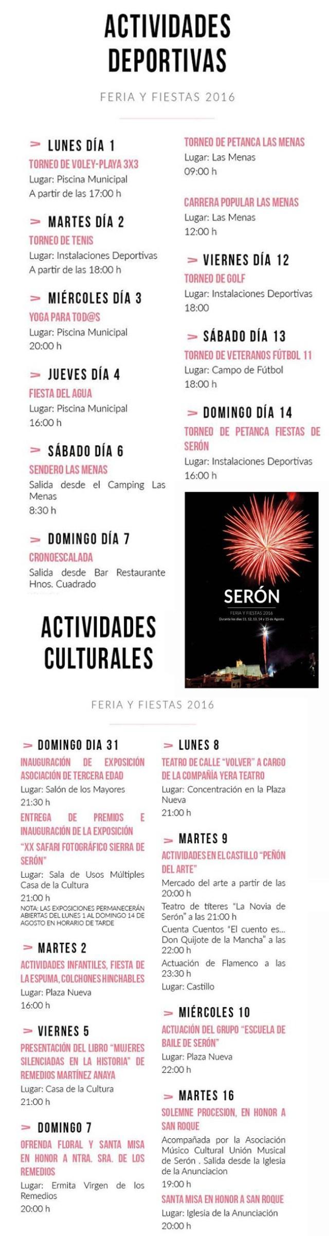 Seron-fiestas-2016