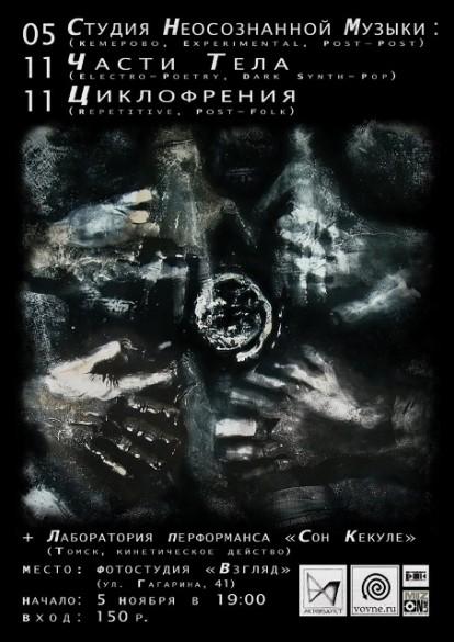 20111105_