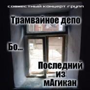 20130322__