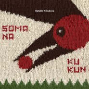 cover_front_somana_kukun