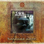 kalinov-most-swa