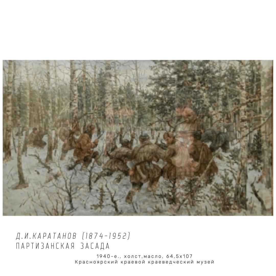 Картина охотники в лесу Сибирь зима картина Каратанов