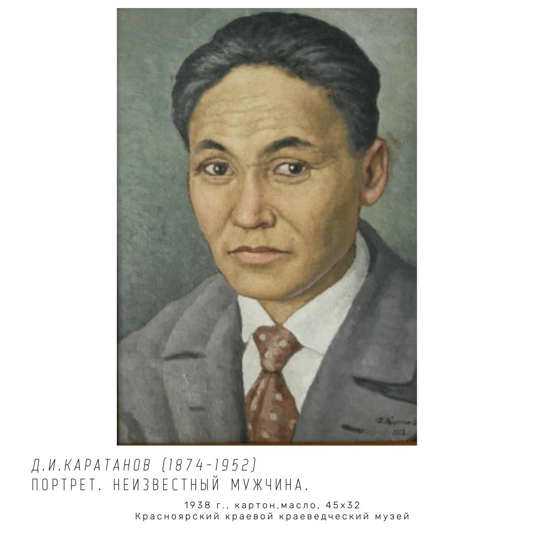 Мужской портрет картина холст масло Каратанов