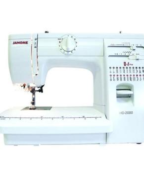 JANOME HD2000 HEAVY DUTY SEWING MACHINE