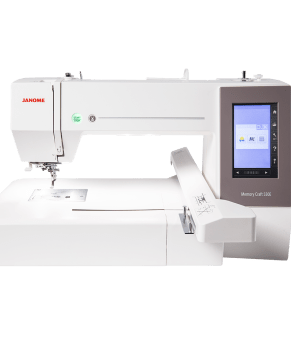 JANOME MC550E Embroidery only machine - 7.9 x 14
